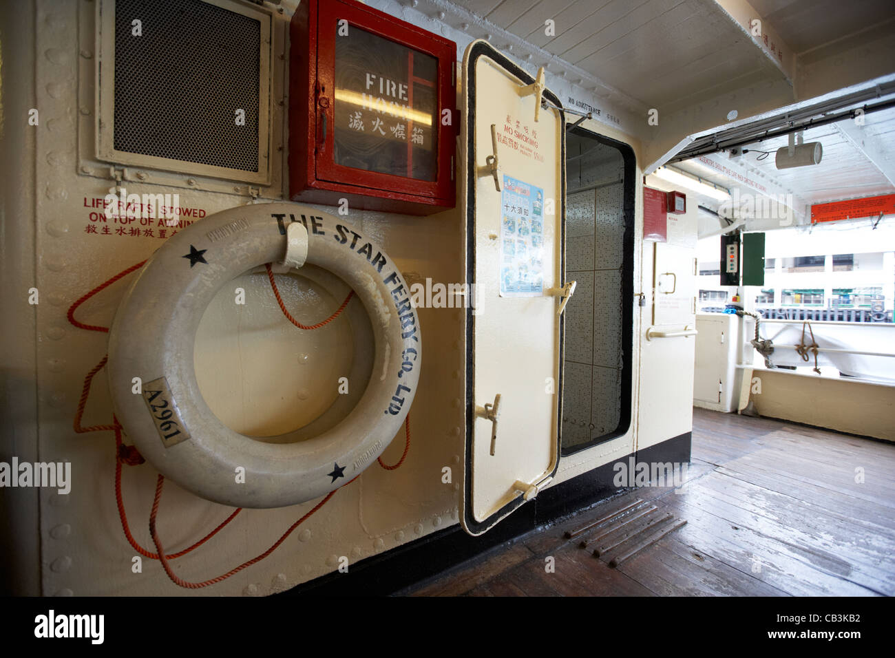 lifebelt fire hose and crew hatch on star ferry hong kong island hksar china - Stock Image
