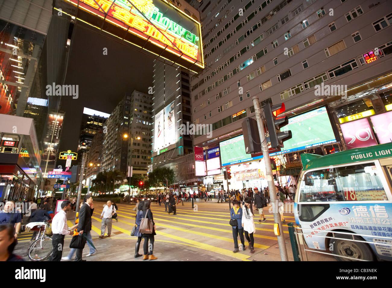 nathan road at night tsim sha tsui kowloon hong kong hksar china - Stock Image