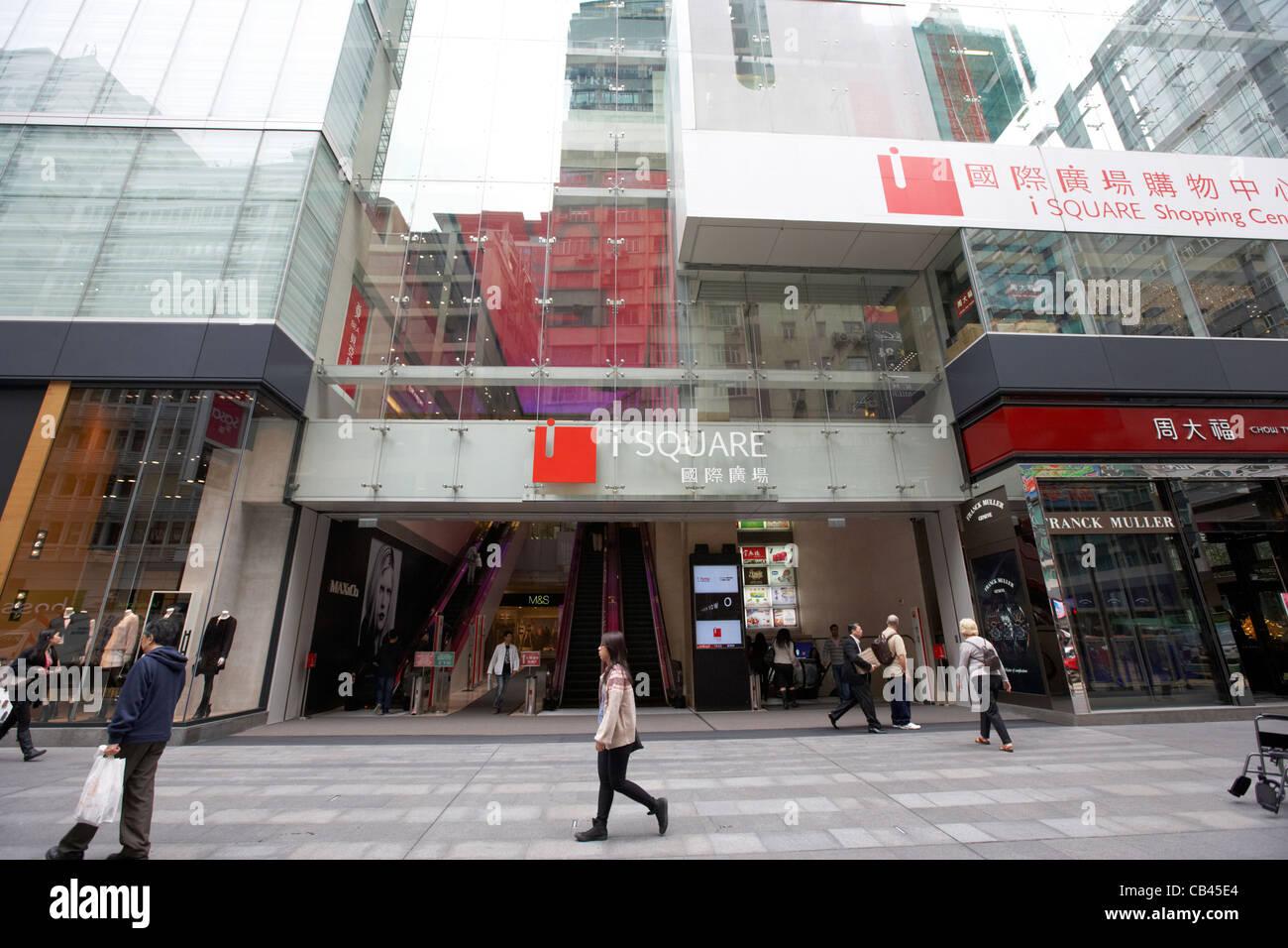 i square shopping centre tsim sha tsui kowloon hong kong hksar china - Stock Image