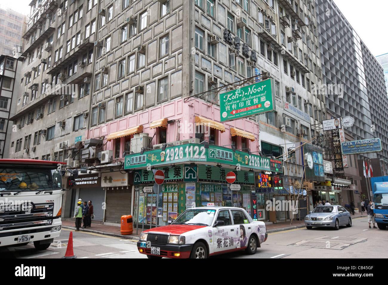 2nd floor indian restaurant above shops at the rear of chungking mansions tsim sha tsui kowloon hong kong hksar - Stock Image