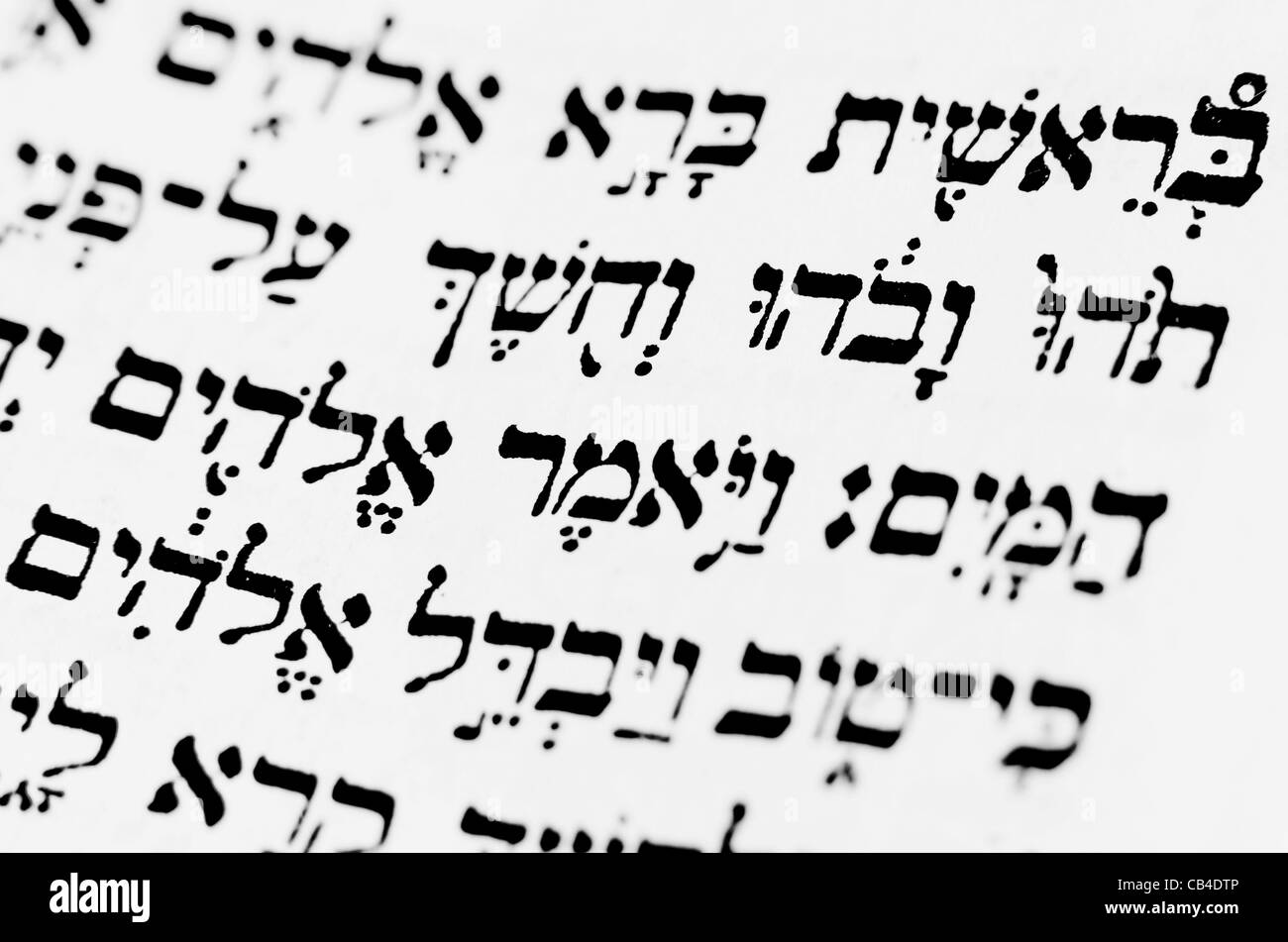 The first page of Genesis in the Hebrew bible - Stock Image