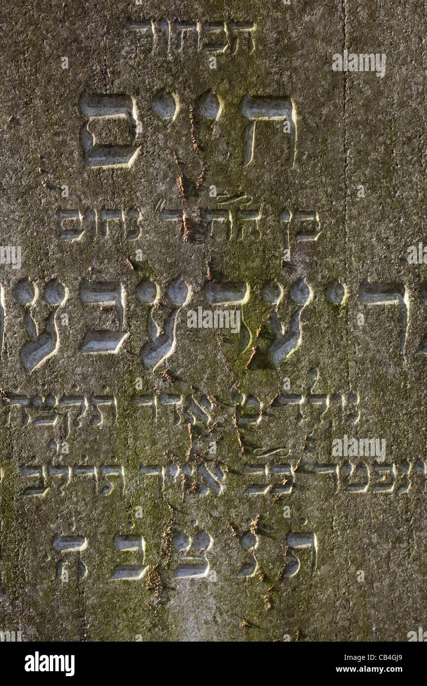 jewish  subtitle on a tombstone - Stock Image