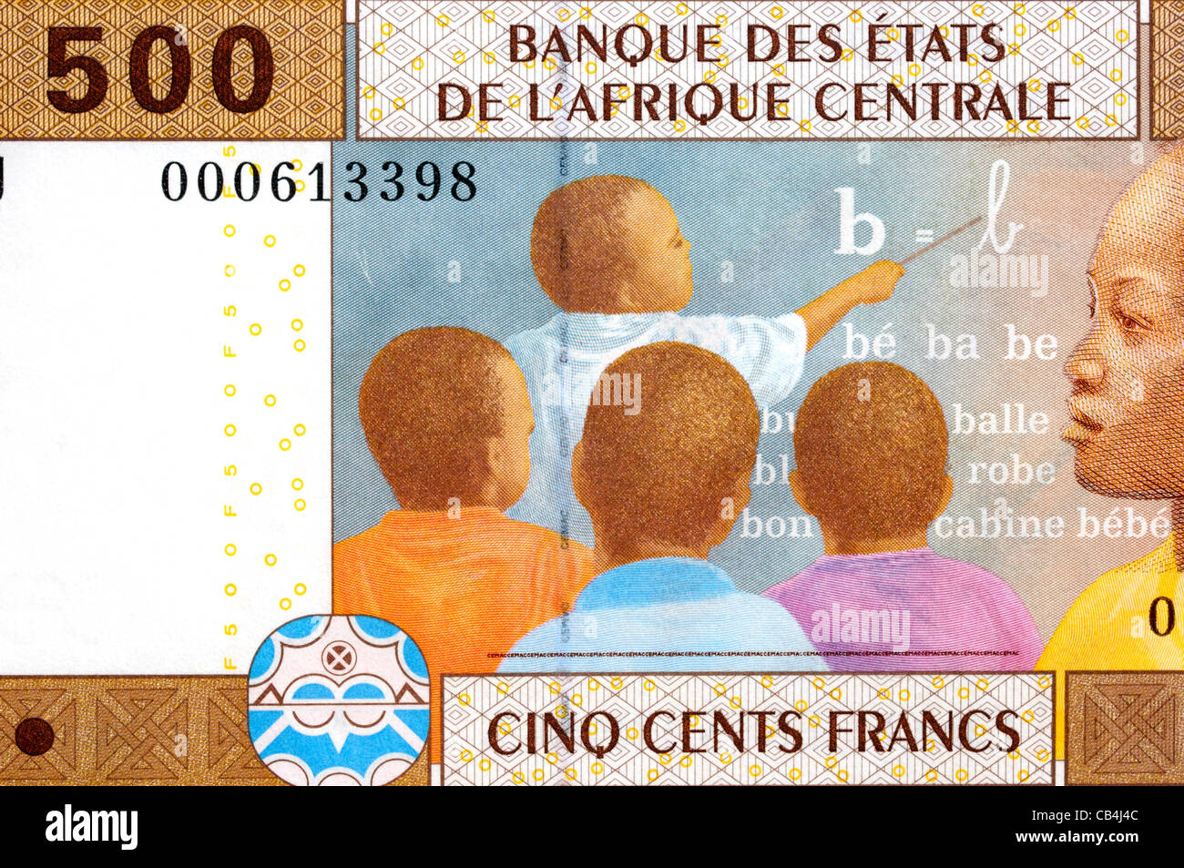 Cameroon 500 Five Hundred Franc Bank Note. - Stock Image
