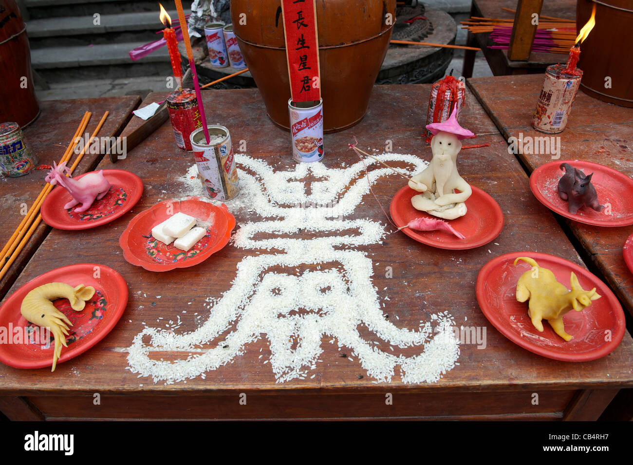 Sign of longevity - made with rice at a Taoist temple during Xiayuan Festival in China. 2011 - Stock Image