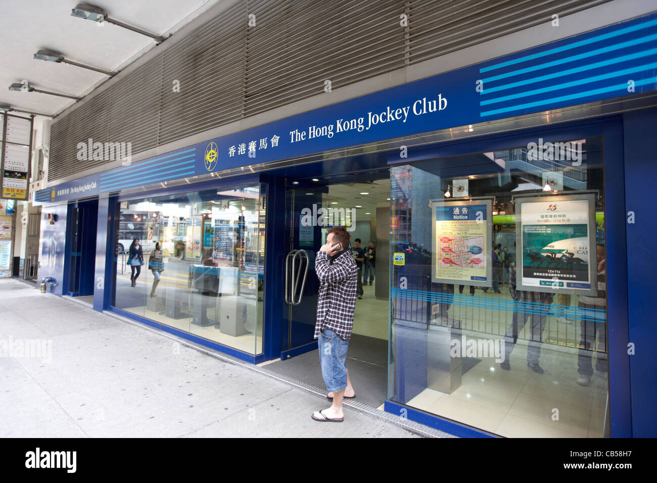 Hong kong jockey club betting locations karambit csgo lounge betting