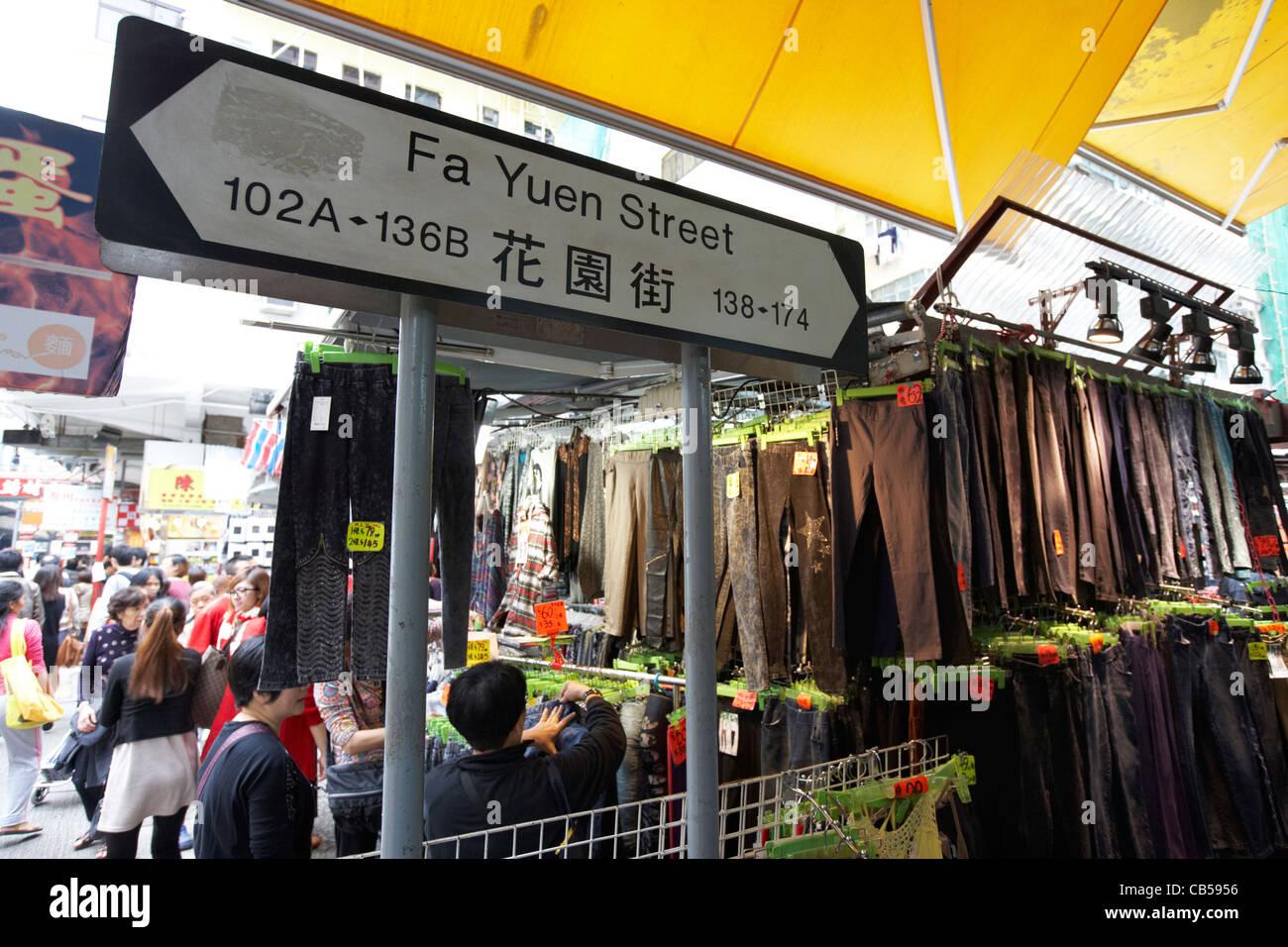 fa yuen street market mong kok district kowloon hong kong hksar china - Stock Image