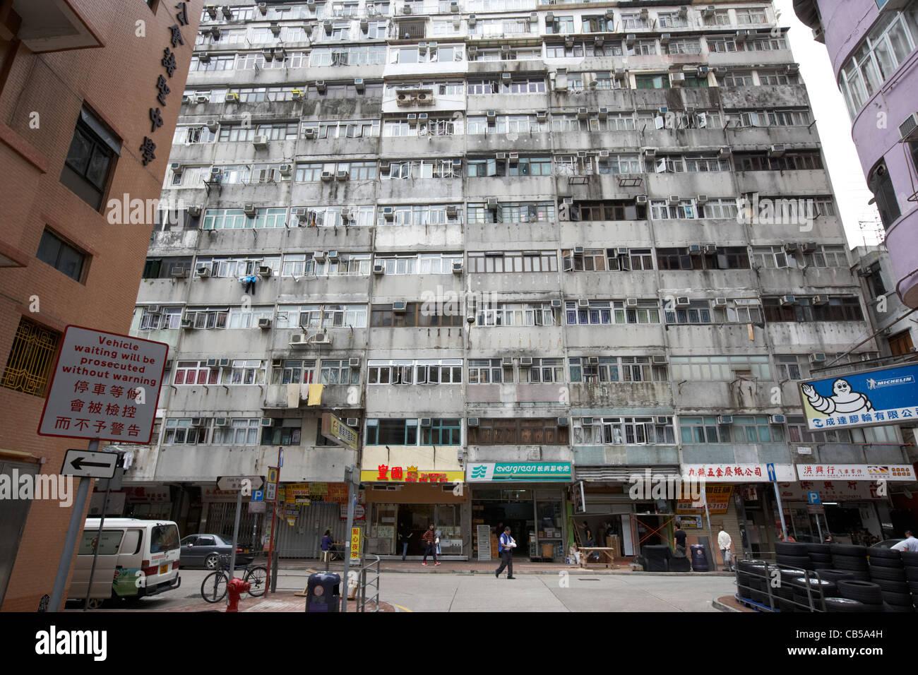 high density old apartment building in mong kok district kowloon hong kong hksar china - Stock Image