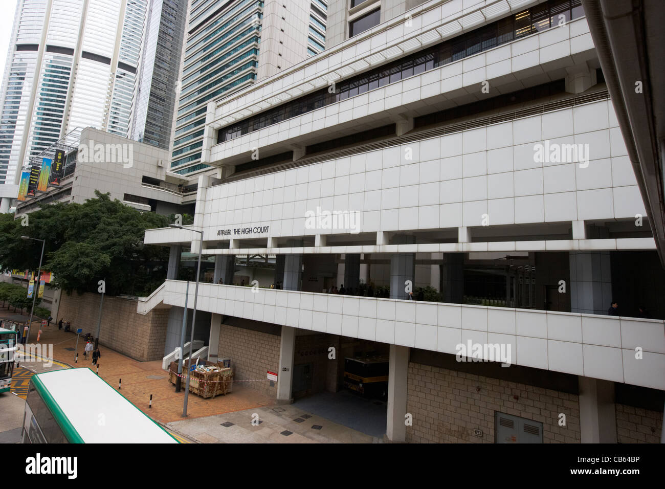 the hong kong high court including court of appeal and court of first instance in admiralty district, hong kong - Stock Image