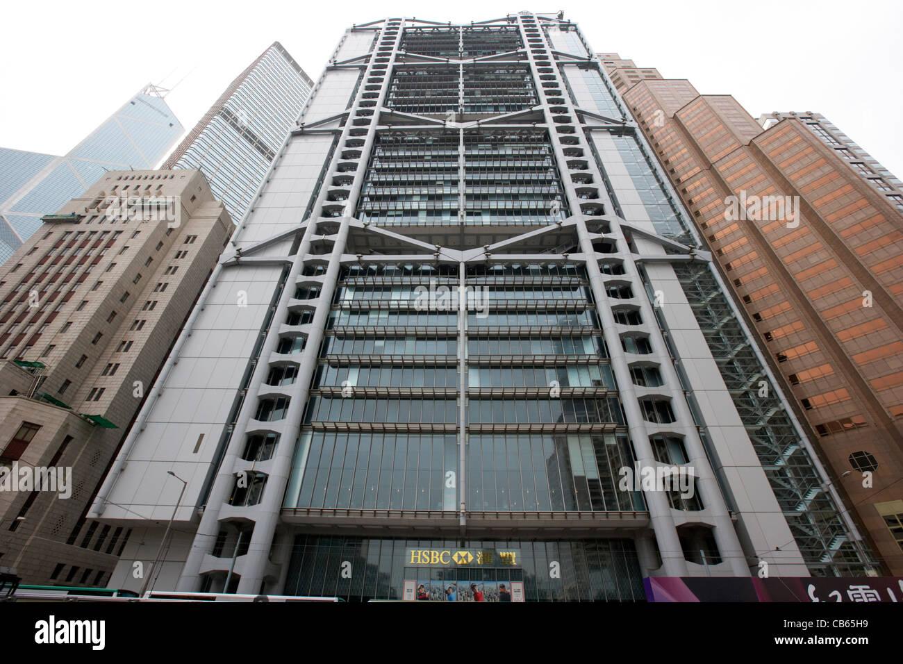Hong Kong And Shanghai Bank Stock Photos & Hong Kong And