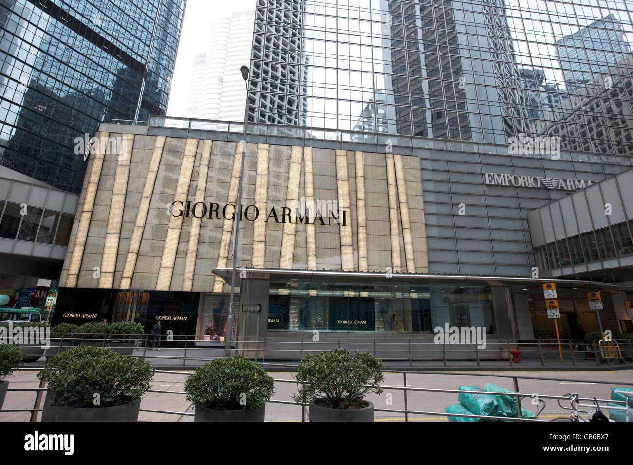 giorgio armani and emporio armani stores on chater road central district,  hong kong island, aa51ee060b89