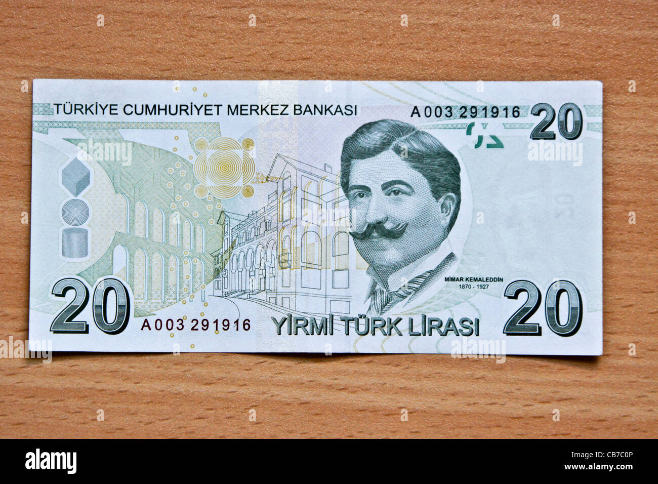 Reverse side of Turkish money (lira) Stock Photo