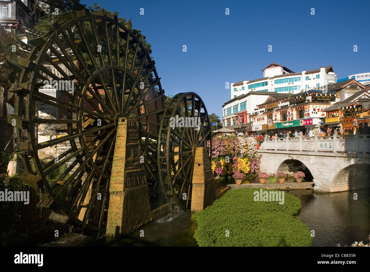 China Yunnan Lijiang Waterwheel in old town main square Stock Photo