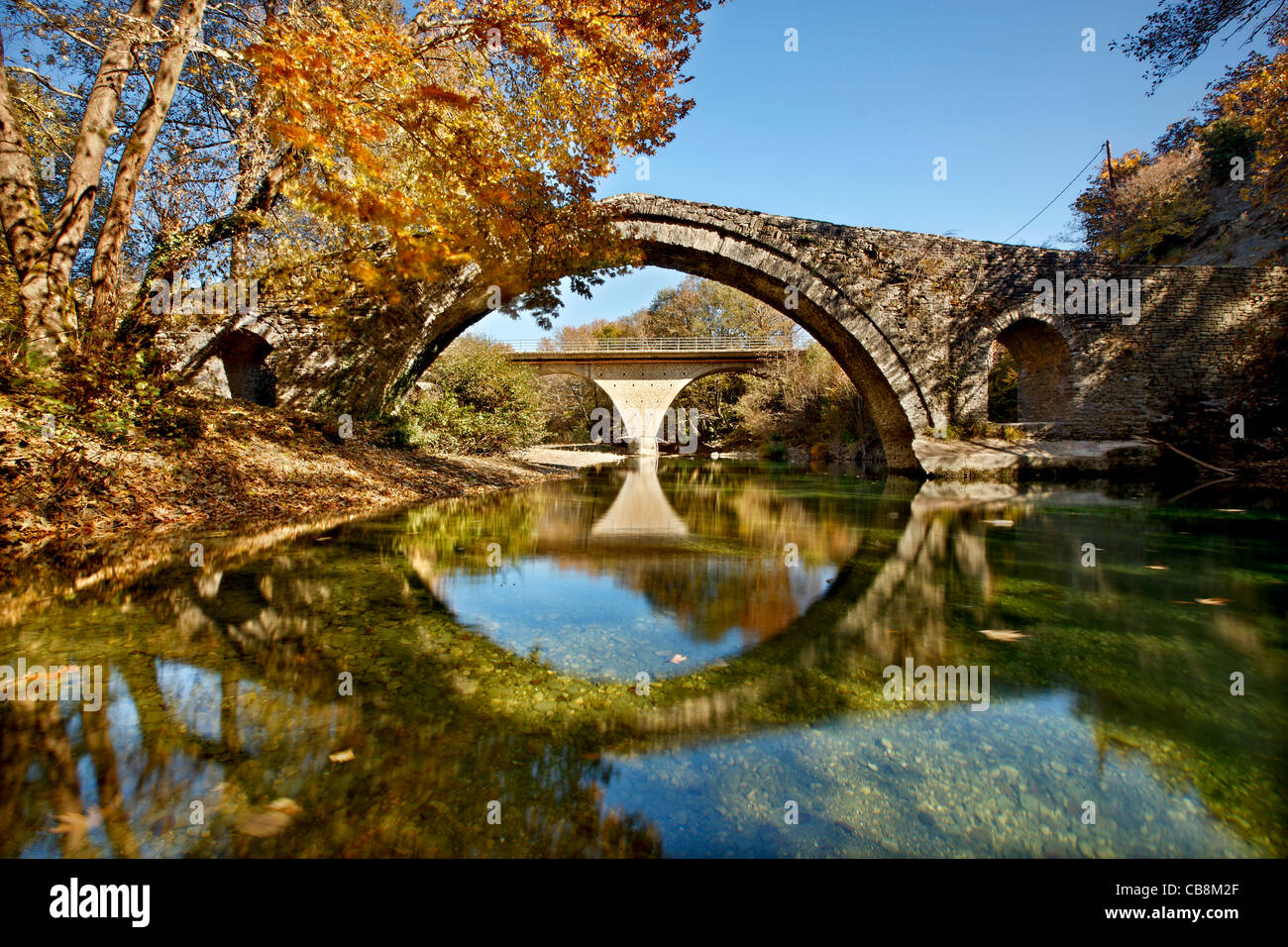 The Kaberaga (or 'Kaber Aga'), old stone bridge, close to Miliotades village, East Zagori region, Ioannina, - Stock Image