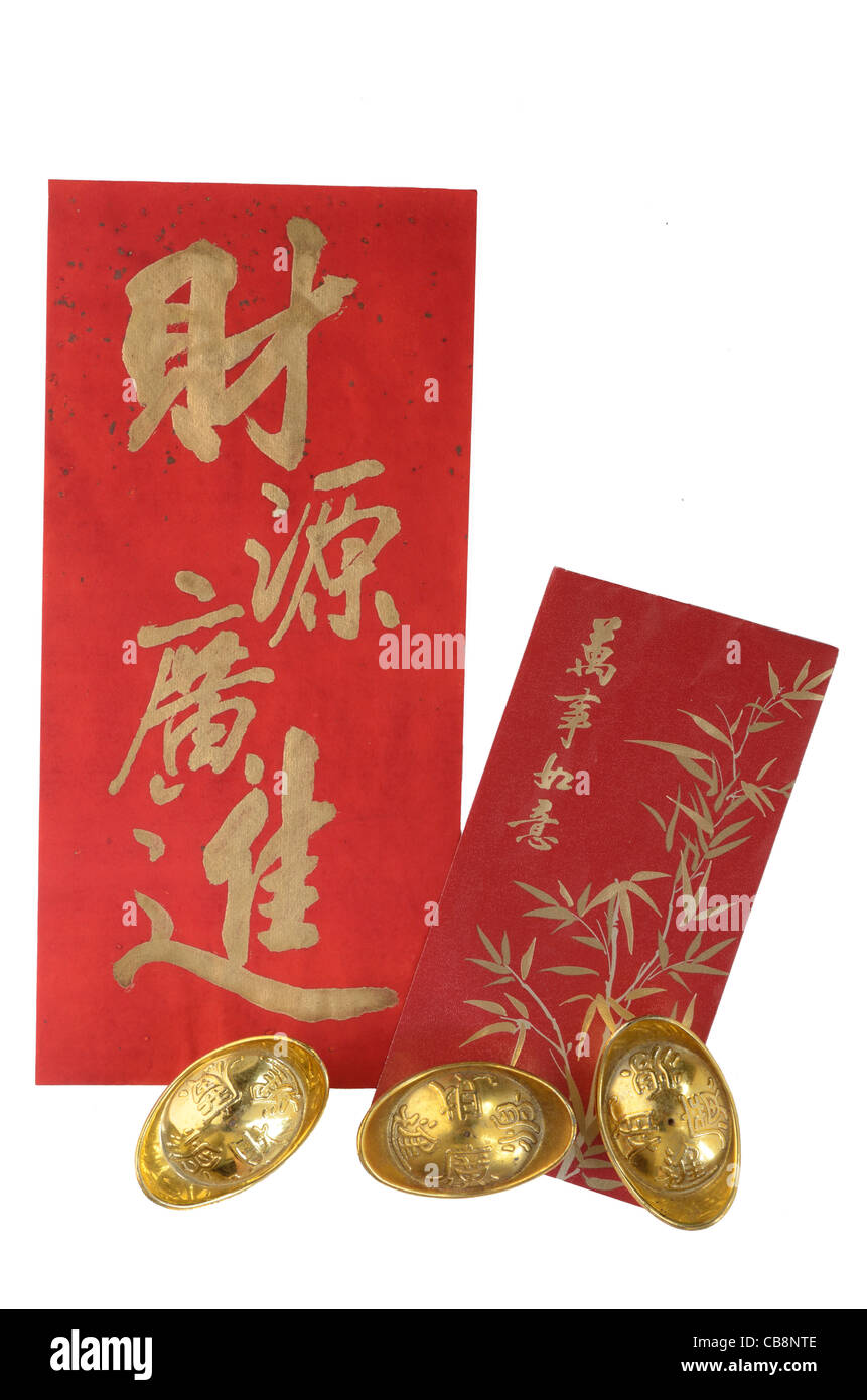 Chinese New Year auspicious calligraphy with text stated success in achieving wealth - Stock Image