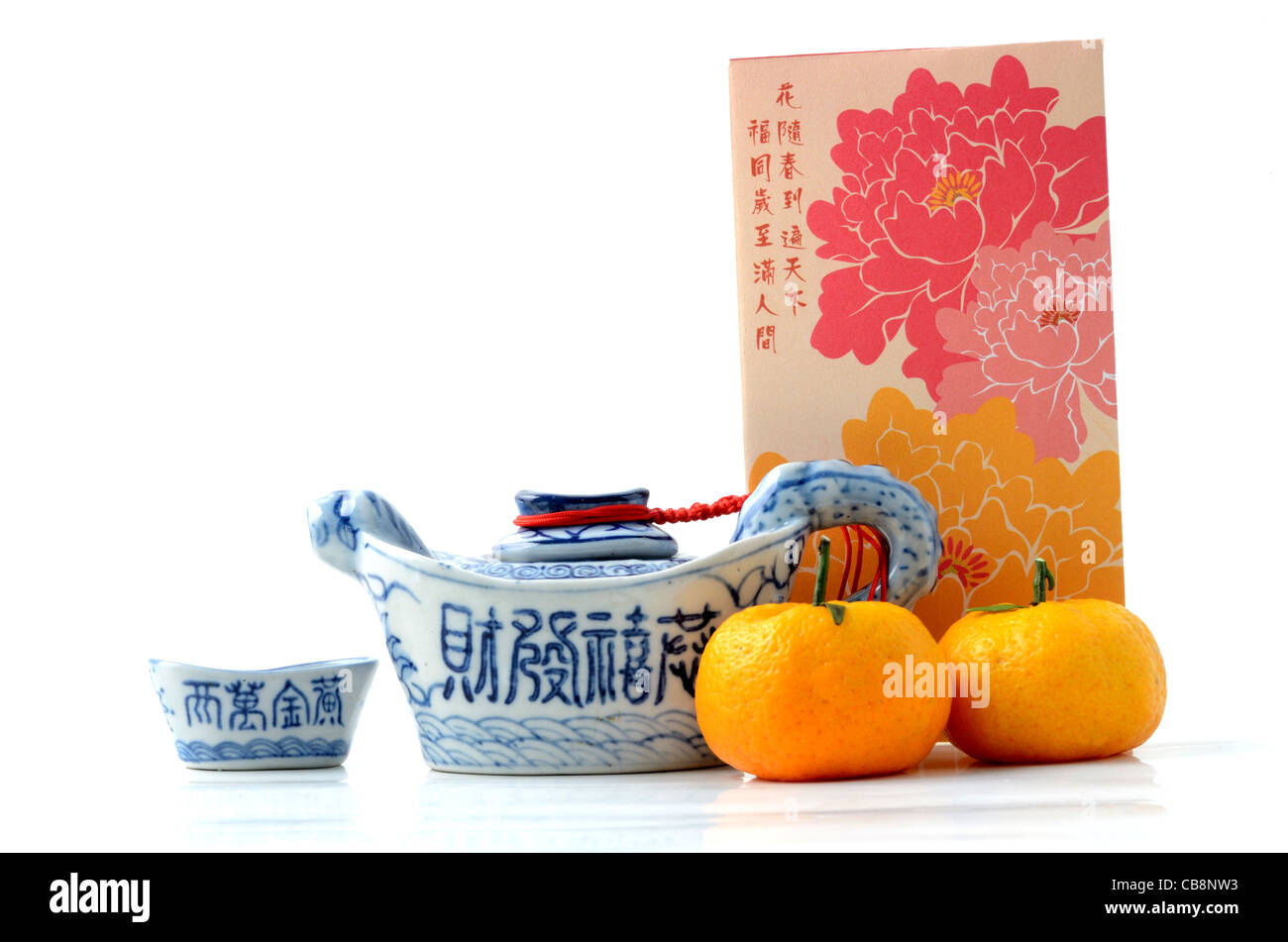 Auspicious Chinese New Year greeting printed on teapot - Stock Image