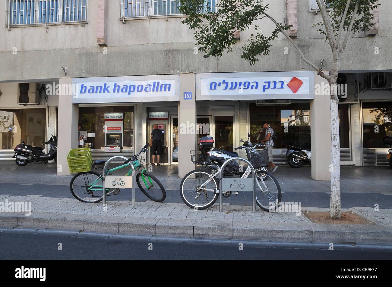 Israel, Tel Aviv, A brach of Bank Hapoalim Stock Photo