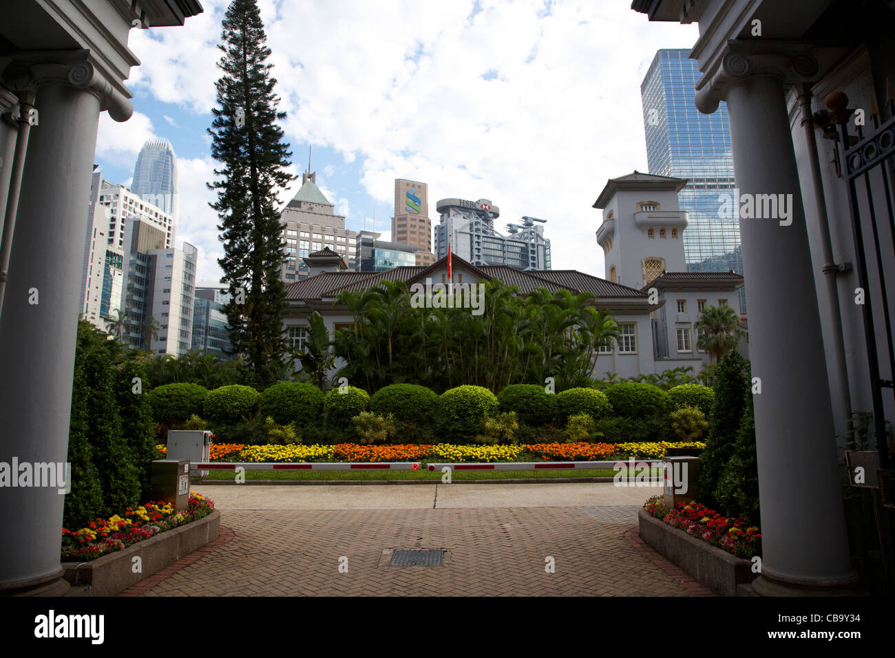 government house central hong kong hksar china - Stock Image