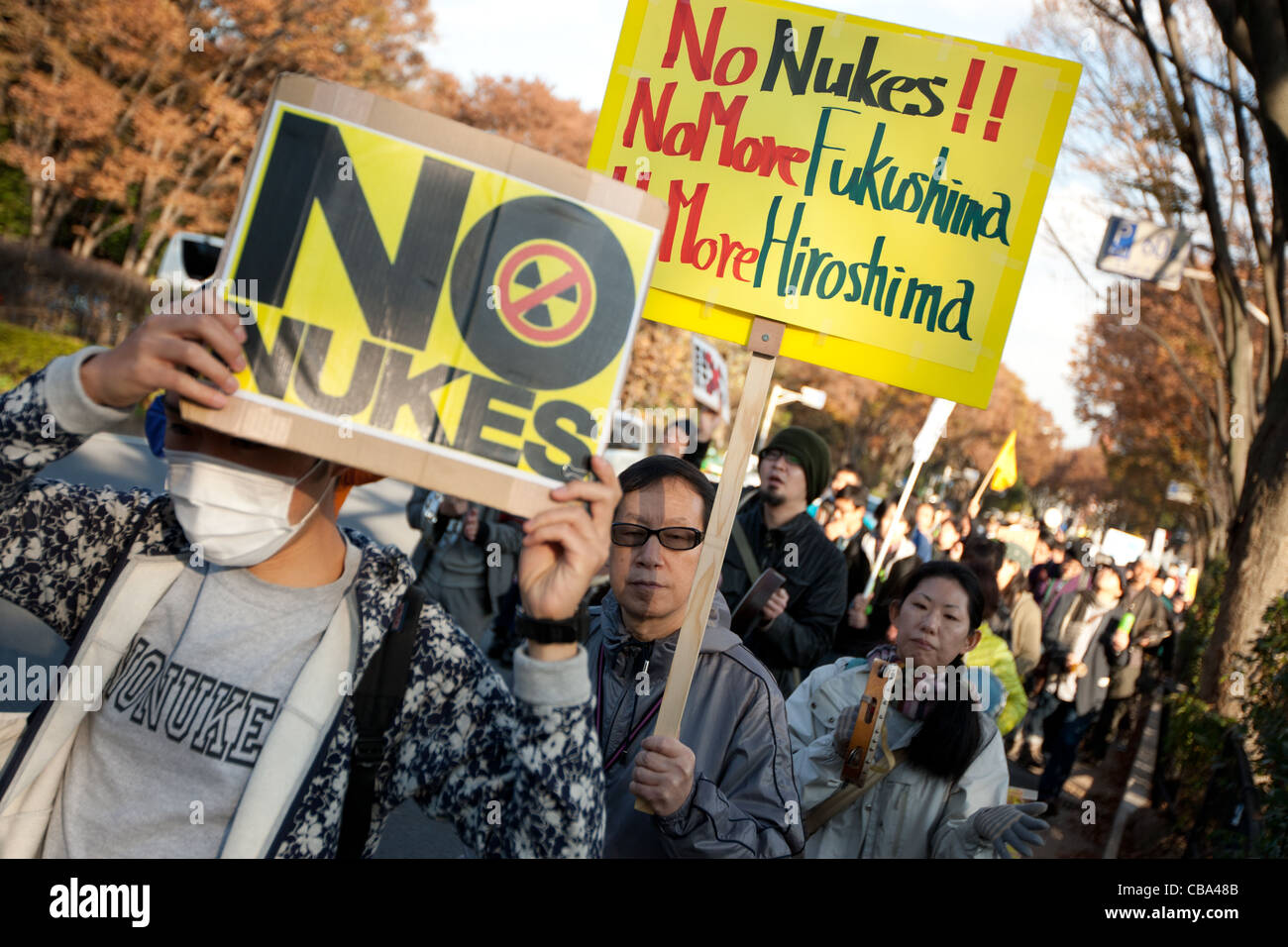 Demonstrations against nuclear power, with music provided by 'Drums of Fury' and other musicians, in Tokyo, - Stock Image
