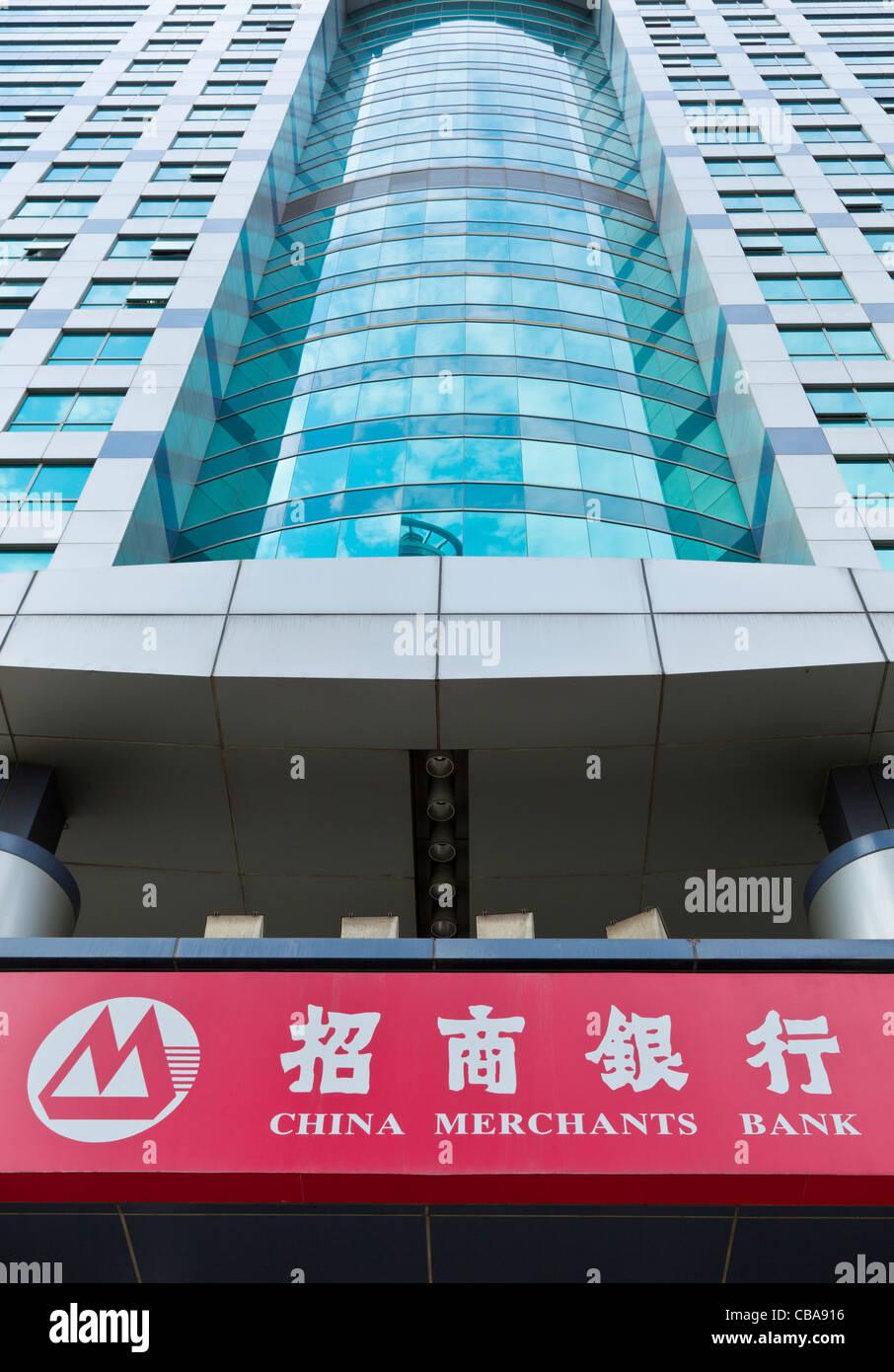 China Merchants bank building Pudong Shanghai, Peoples Republic of China, PRC, Asia - Stock Image