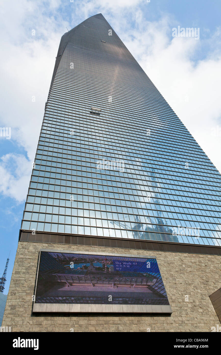 Shanghai world financial centre center building the Pudong PRC, People's Republic of China, Asia - Stock Image