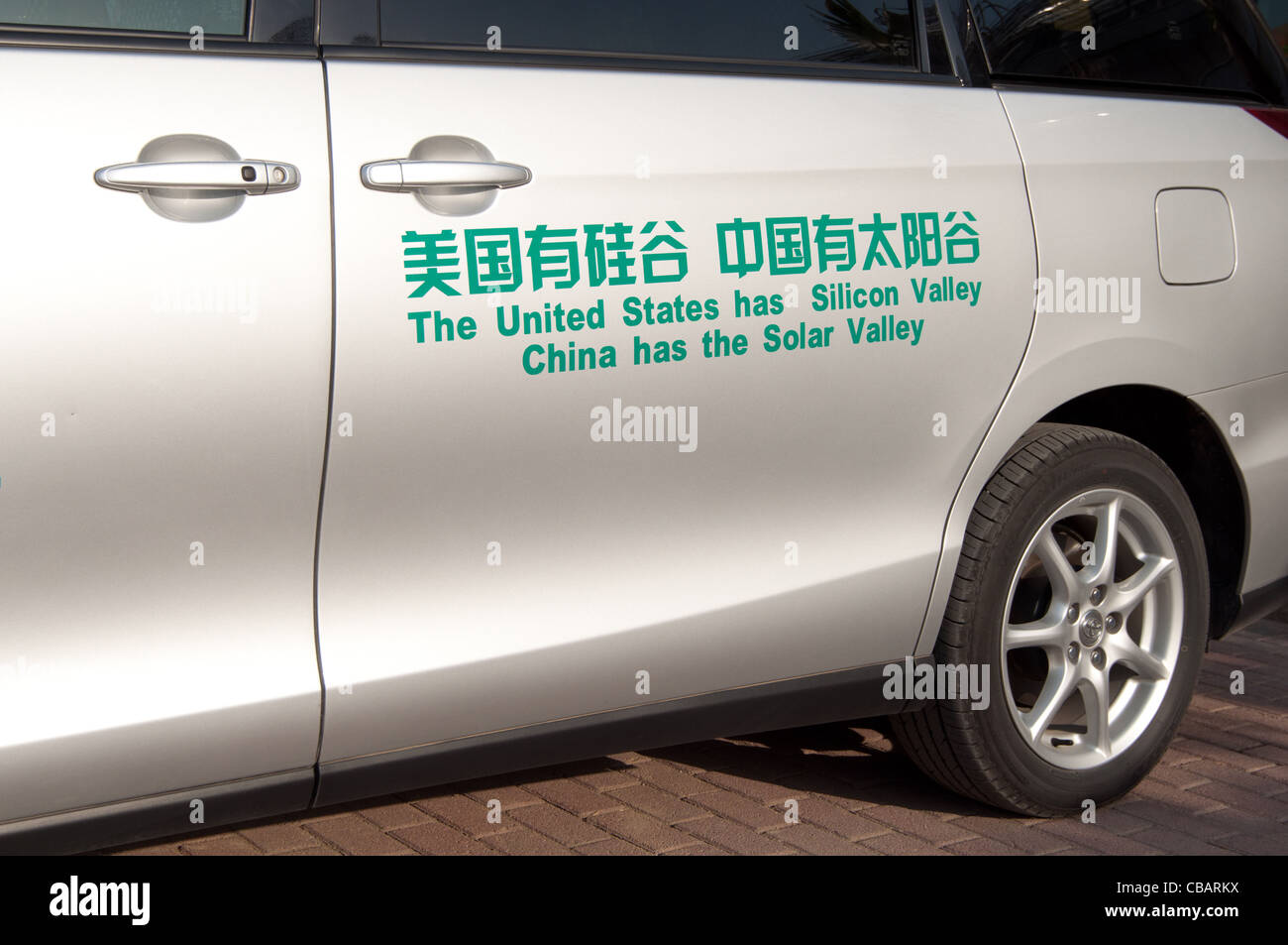 A car with a funny advertising slogan to promote the China Solar Valley. Dezhou, Shandong, China - Stock Image