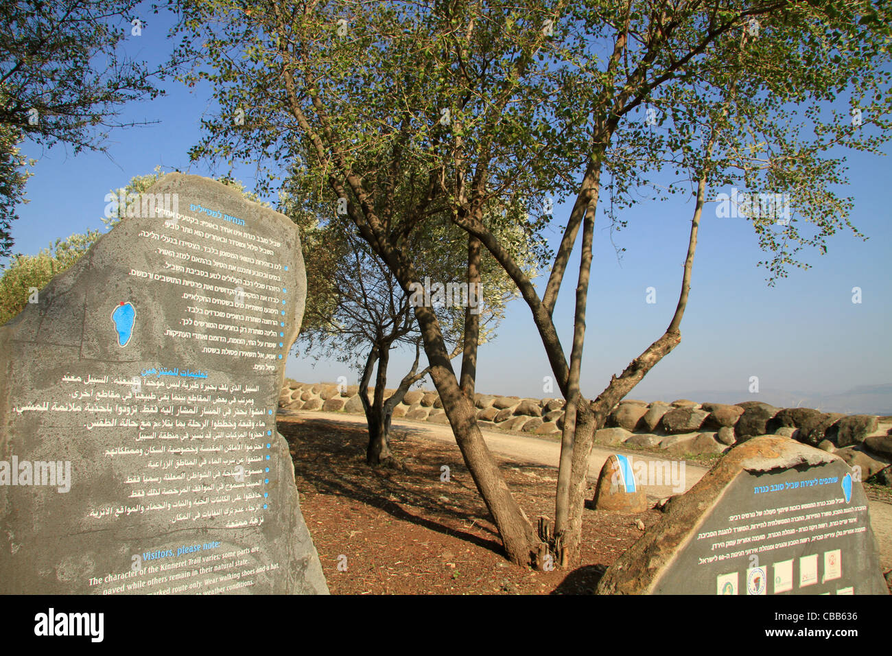 Israel, the Kinneret Trail around the Sea of Galilee Stock Photo