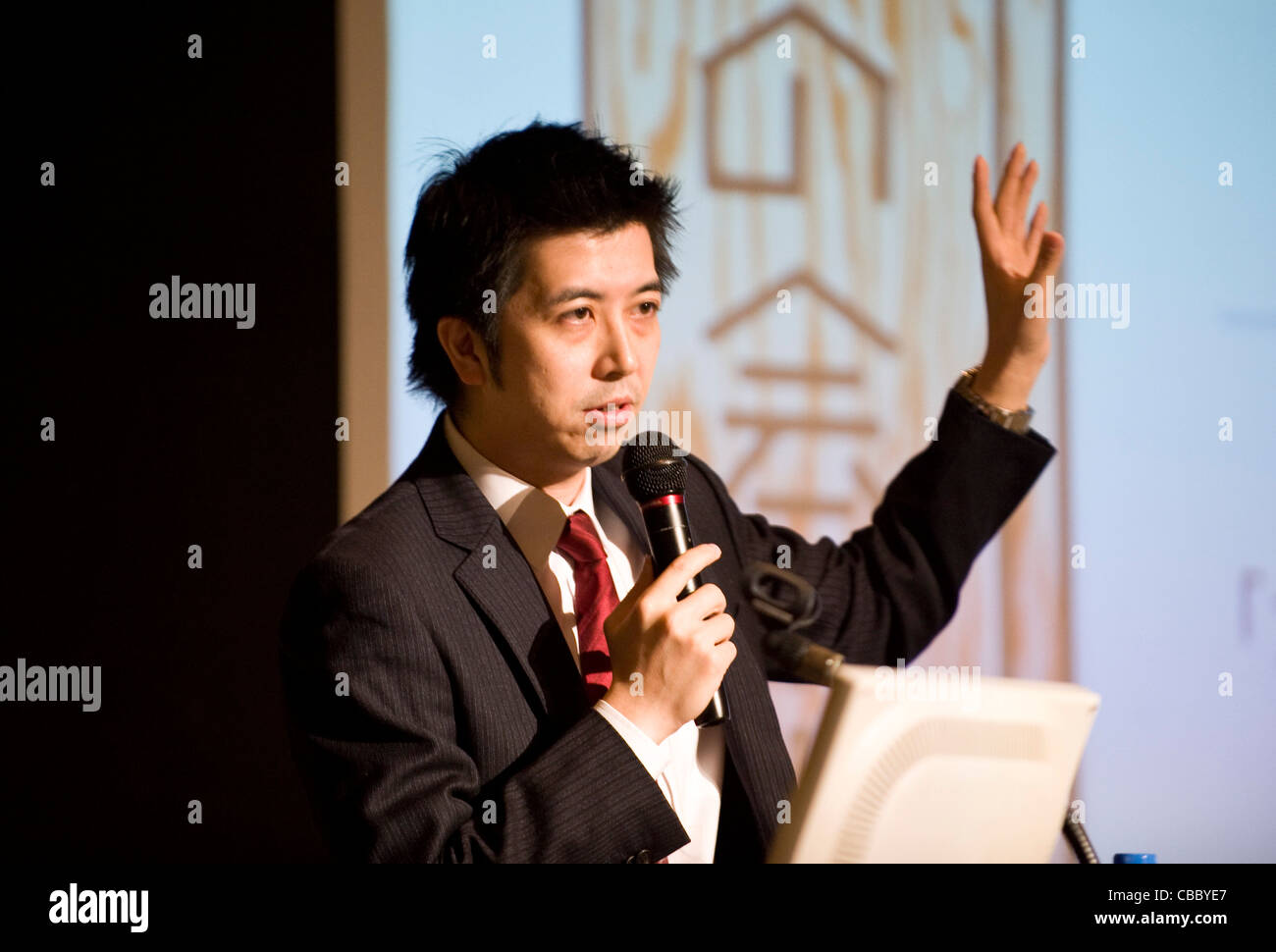Kohei Takashima, chief director of Eat and Energize the East', speaks at the Food Summit in Sendai, Miyagi Prefecture, - Stock Image