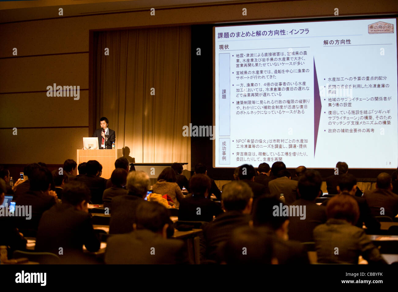 Kohey Takashima, chief director of the Eat and Energize the East (EEE) speaks at the Food Industry Summit 2011 in - Stock Image