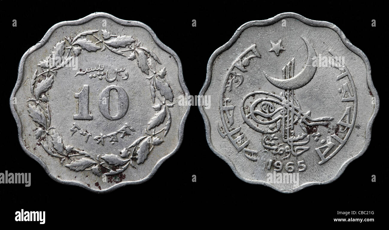 10 paisa coin, Pakistan, 1965 - Stock Image