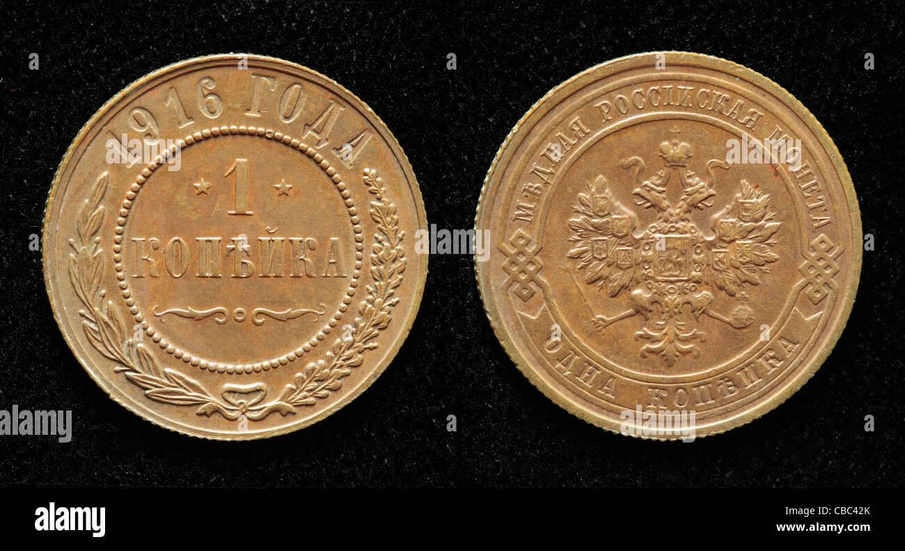 1 Kopek coin, Russia, 1916 - Stock Image