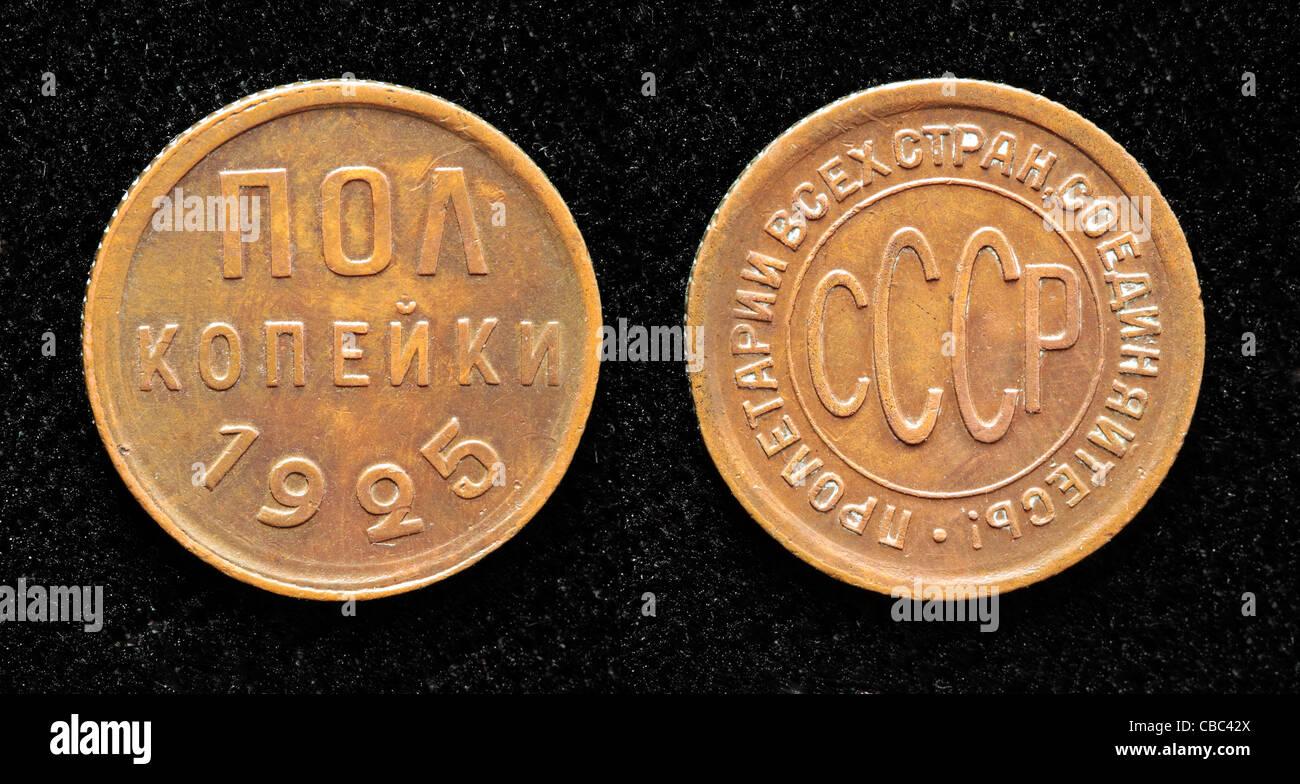 Half kopek coin, Russia, 1925 - Stock Image