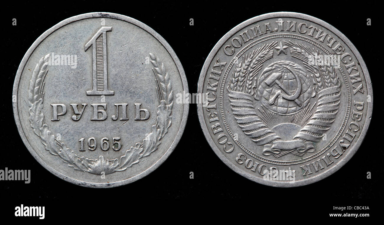 Rouble Russia Stock Photos Amp Rouble Russia Stock Images