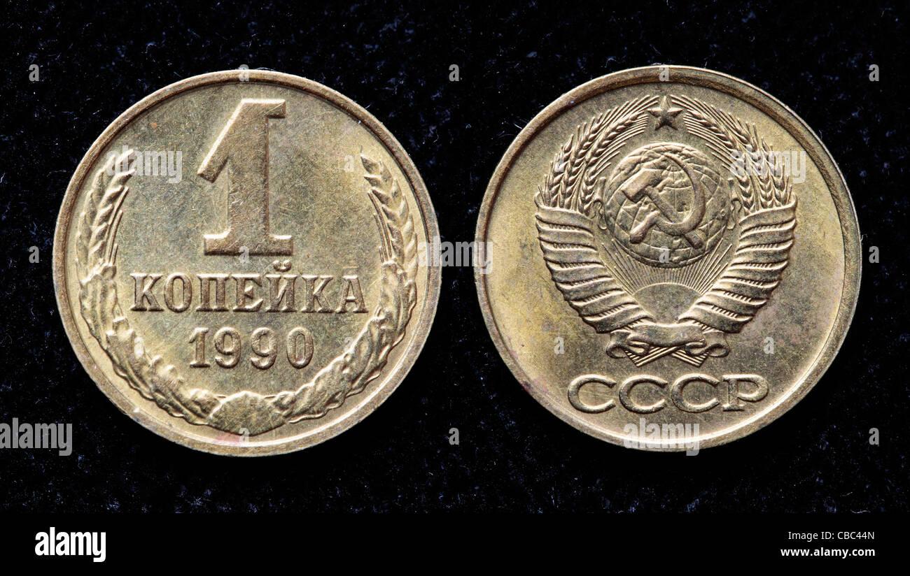 1 Kopek coin, Russia, 1990 - Stock Image