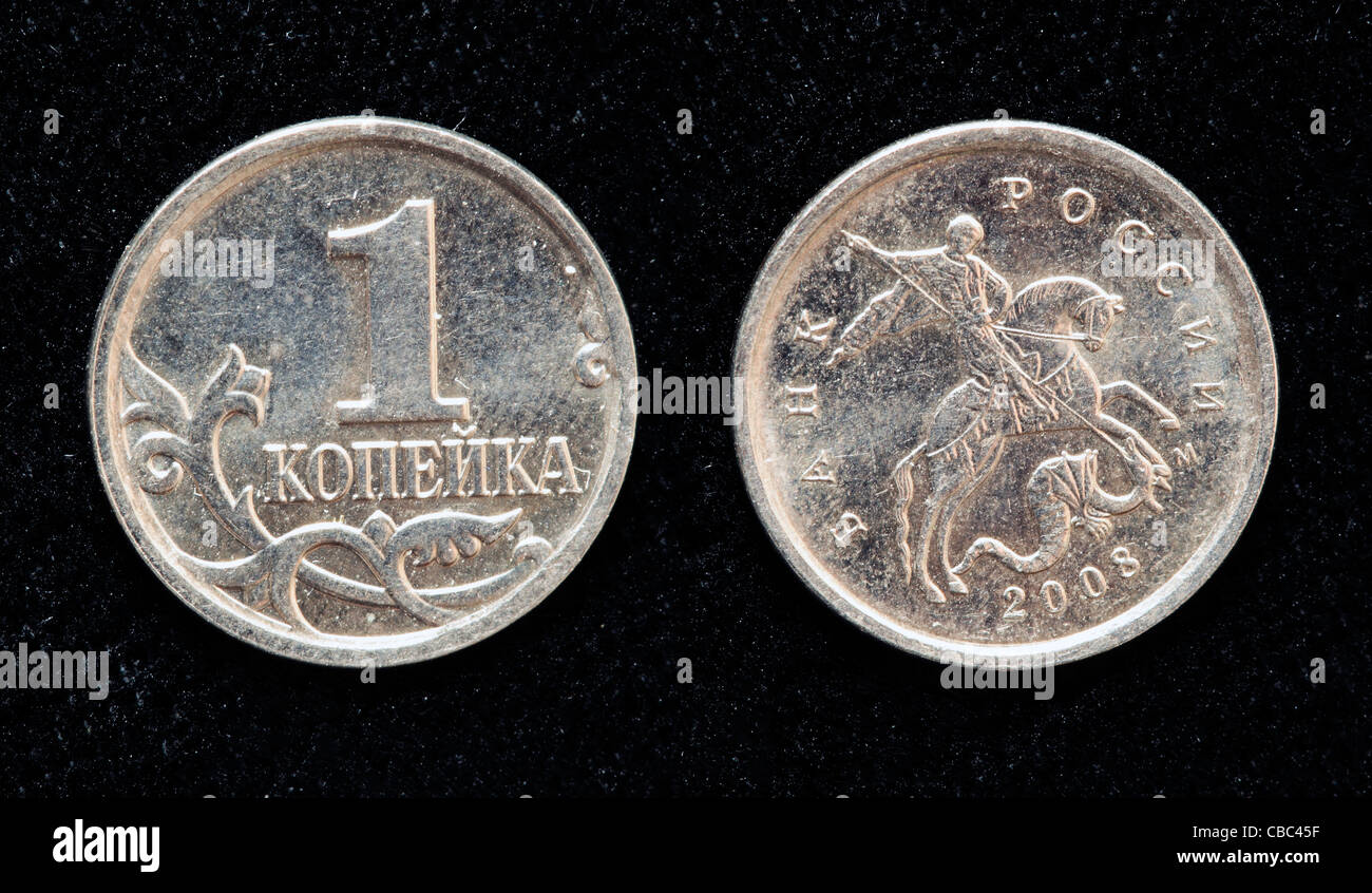 1 Kopek coin, Russia, 2008 - Stock Image