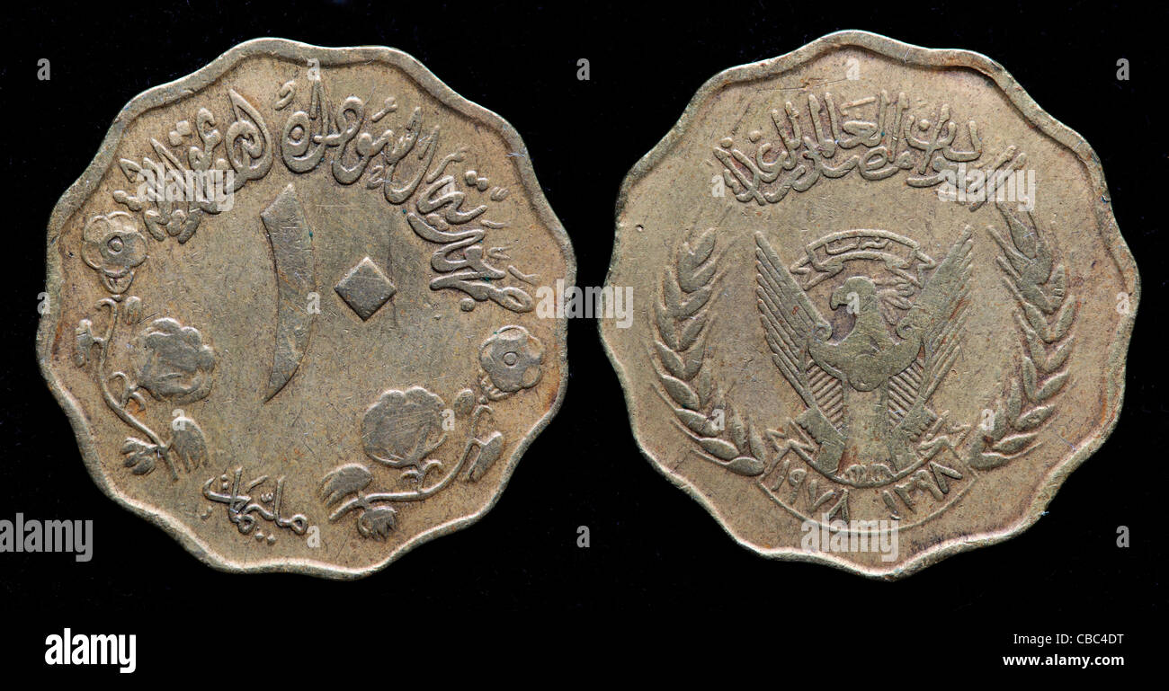 10 Millim coin, Sudan, 1976 - Stock Image