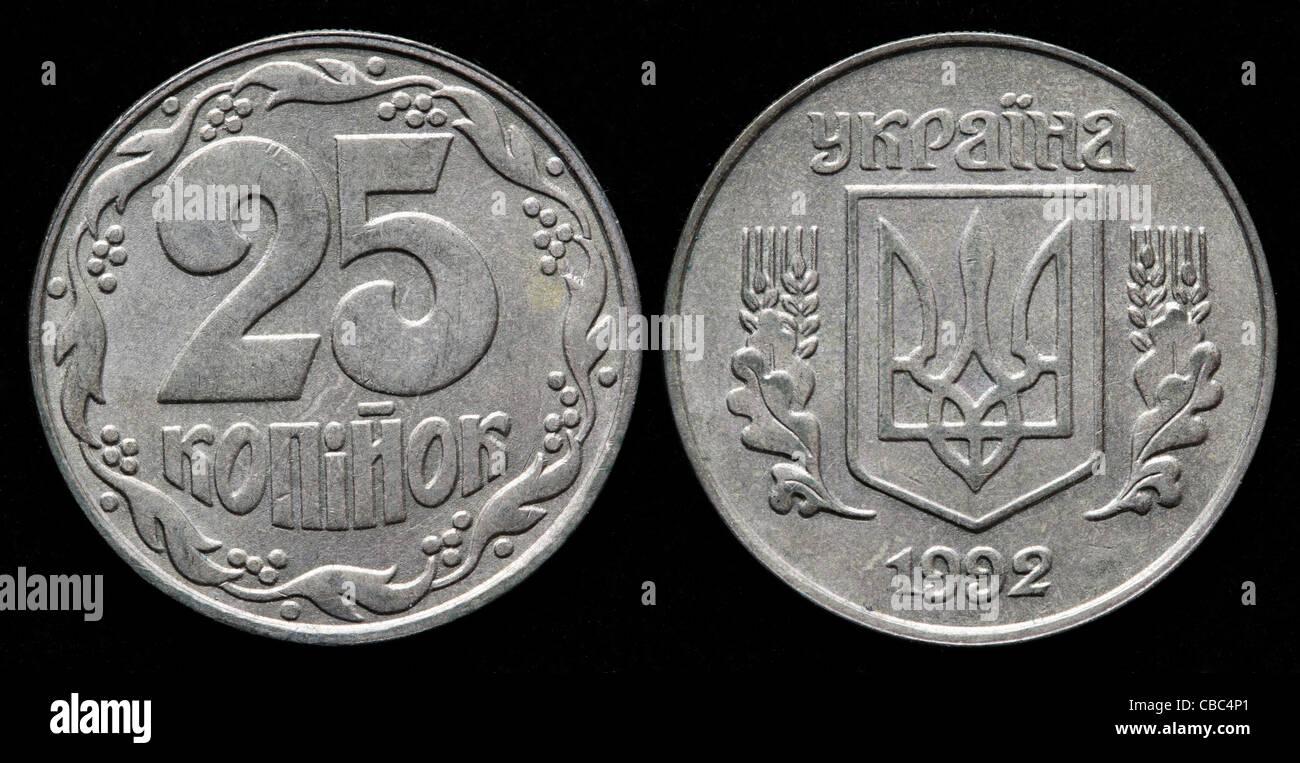 25 Kopiyok coin, Ukraine, 1992 - Stock Image
