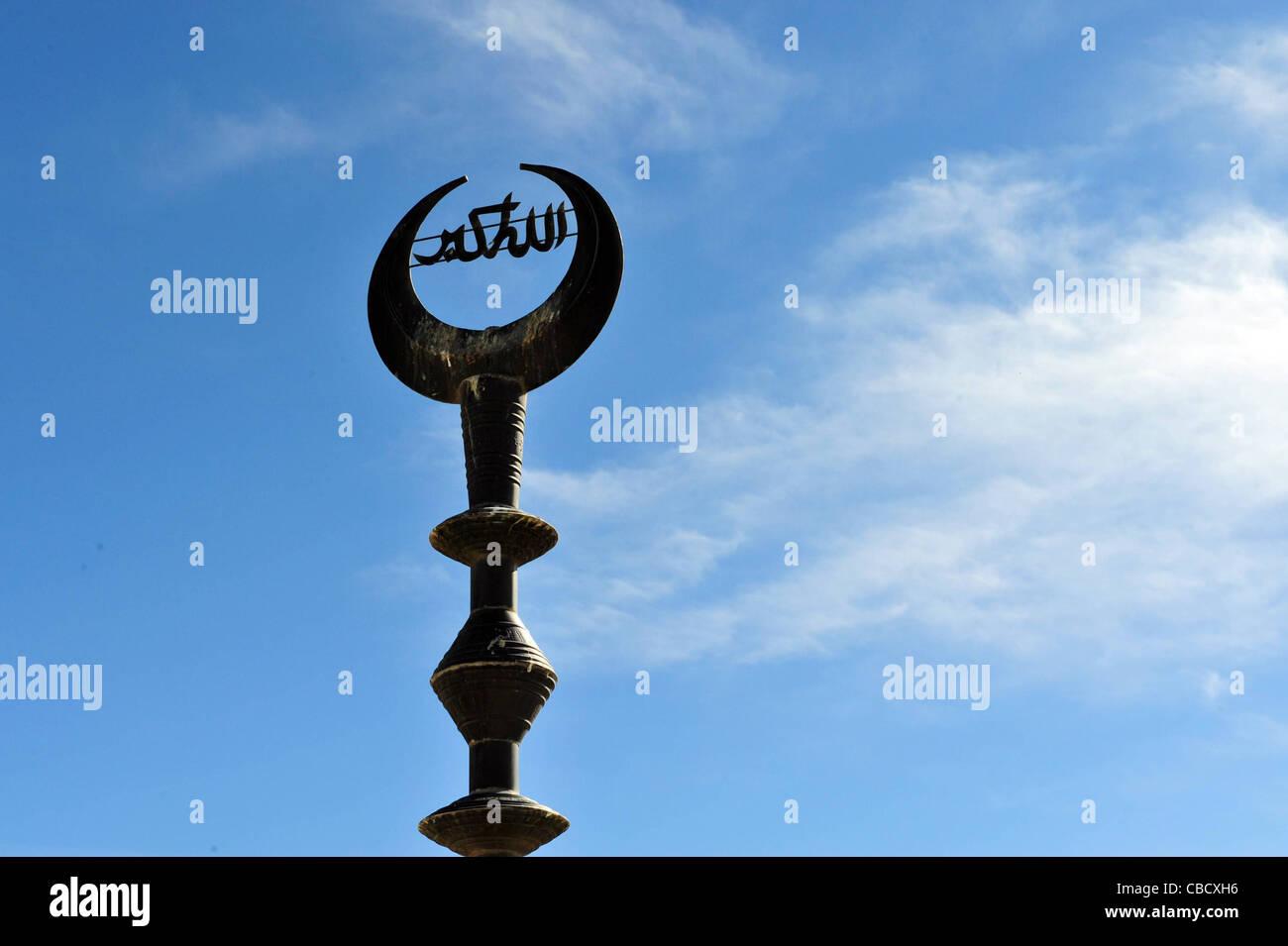 Islam Symbol Crescent Moon On Stock Photos Islam Symbol Crescent