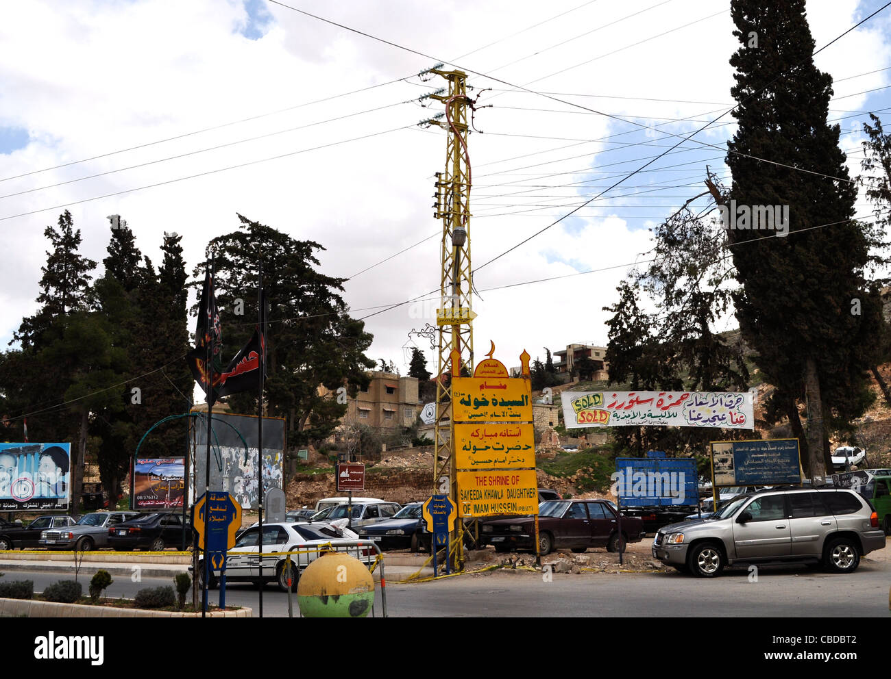 Shi'a mosque, shrine loved by women, daughter of Imam Hussain, Sayeeda Khawla, area controlled by Hezbollah - Stock Image