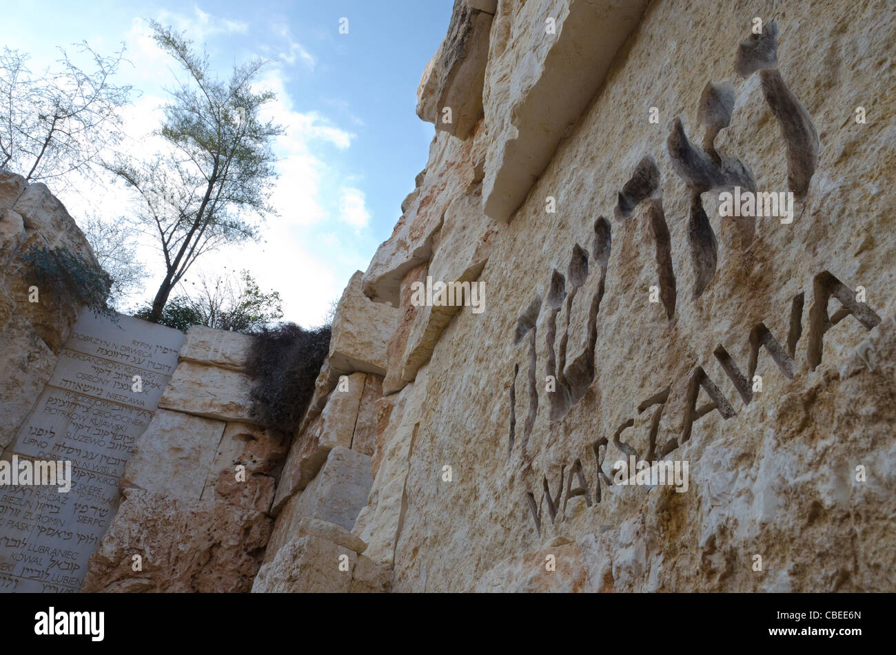 The Valley of Communitie. Yad Vashem Holocaust Memorial. Jerusalem. israel - Stock Image
