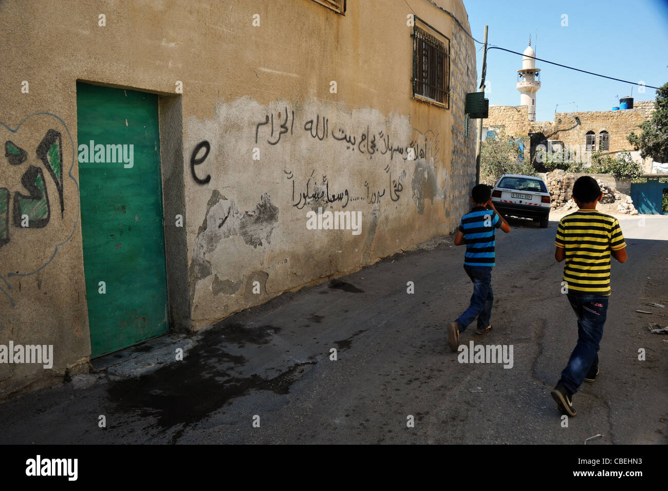 Marking of the Israeli colonists during their violent comings in the Palestinian villages., The 'E' which - Stock Image