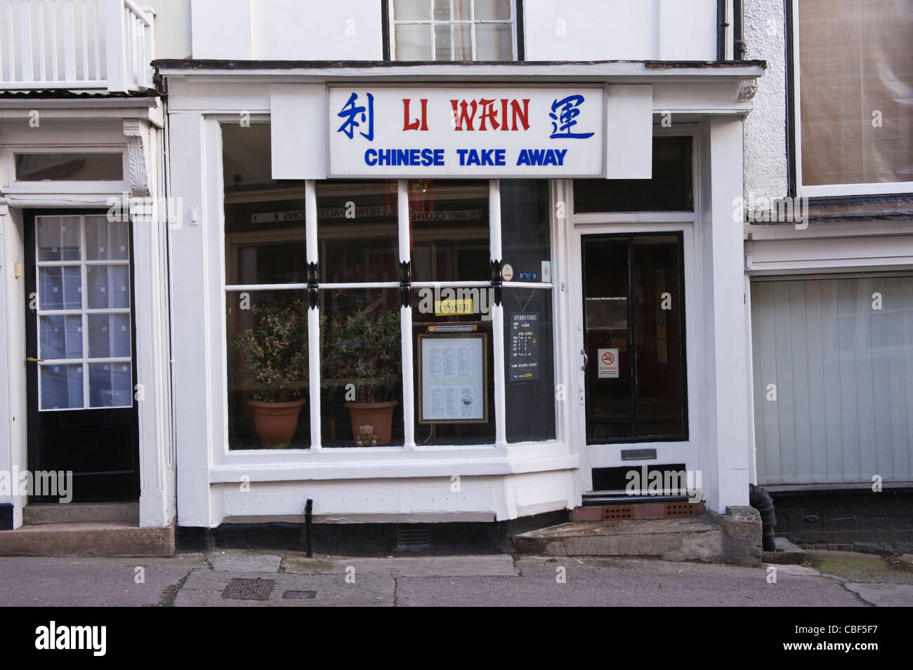 Front of Li Wain Chinese Take Away in Kington Herefordshire England UK - Stock Image