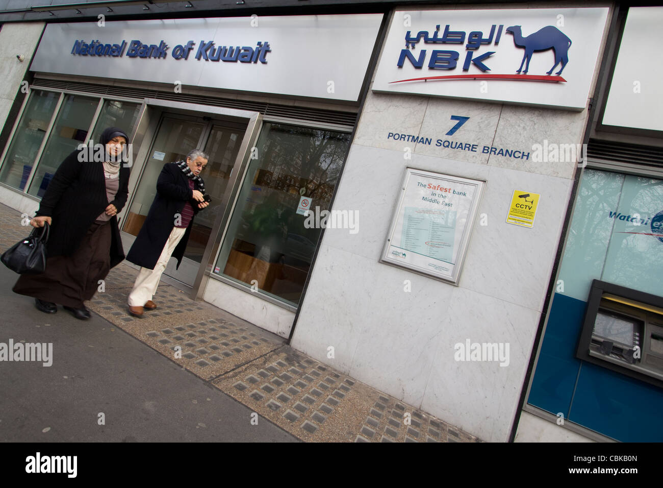 nbk national bank of kuwait, London UK - Stock Image