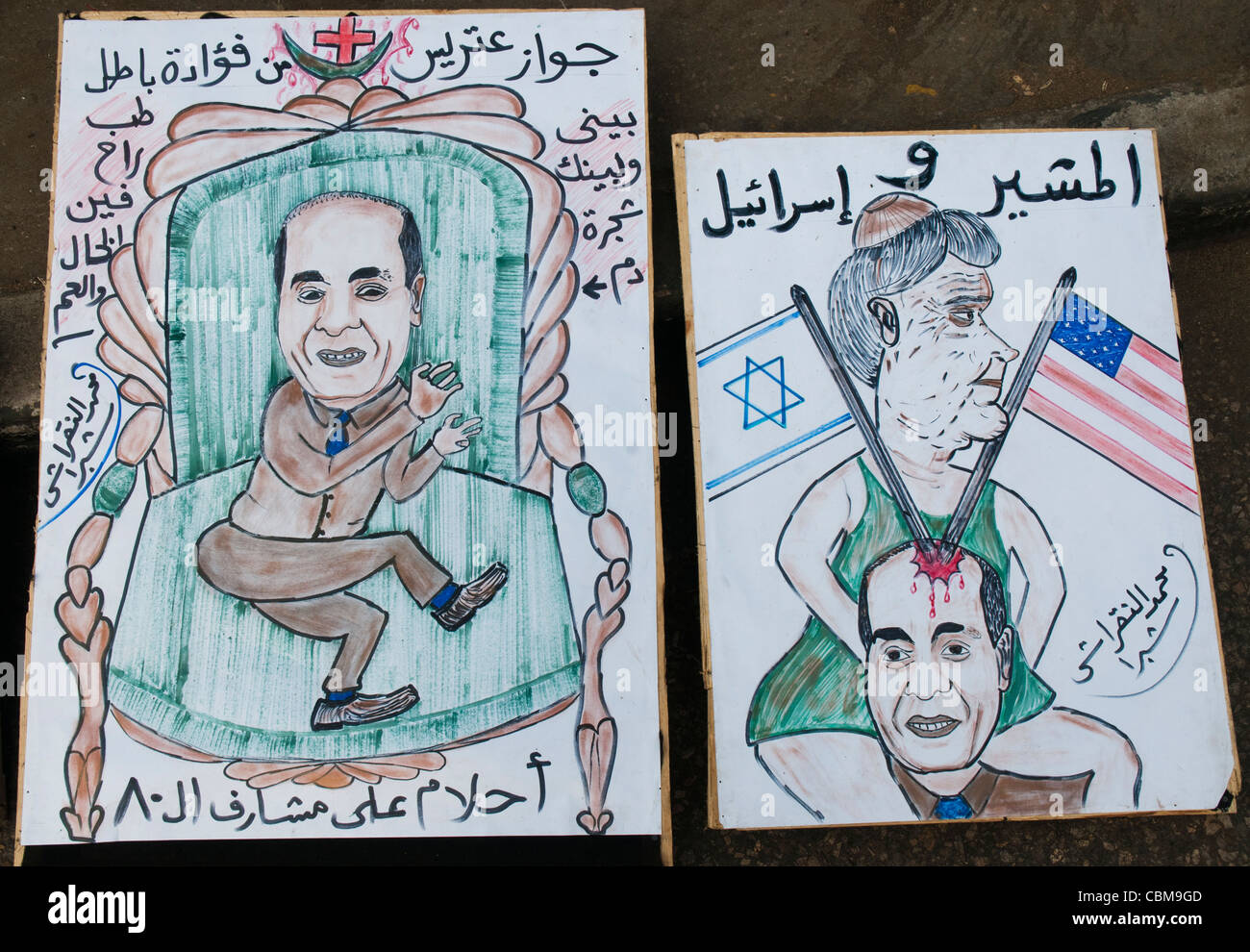 Hand-drawn posters displayed at a demonstration by Muslim Brotherhood supporters in Tahrir Square, Cairo, on 18 - Stock Image