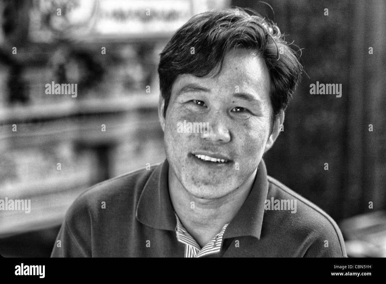 Portrait of Native Man in Ulaan Baatar Mongolia - Stock Image