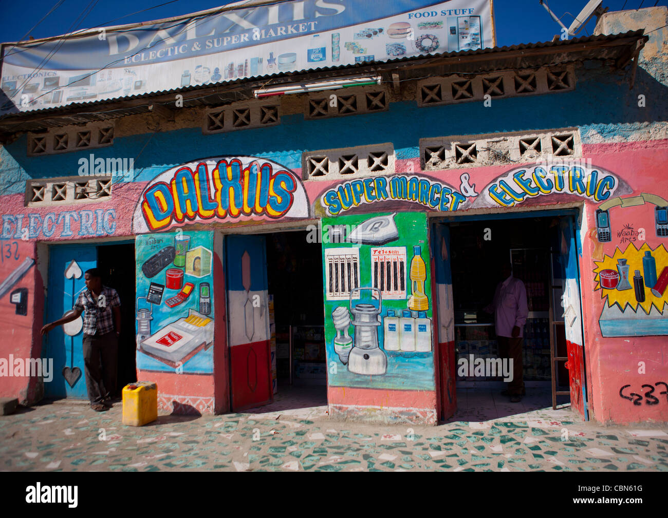 Entrance Of Shop In Boorama Somaliland - Stock Image