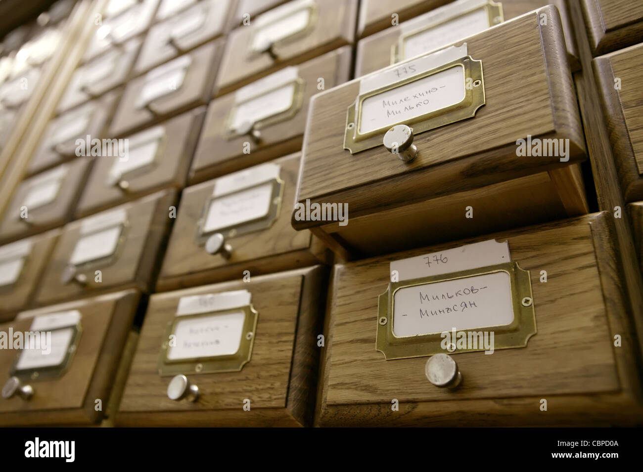 Library catalog, archive, a box file, a card search - Stock Image