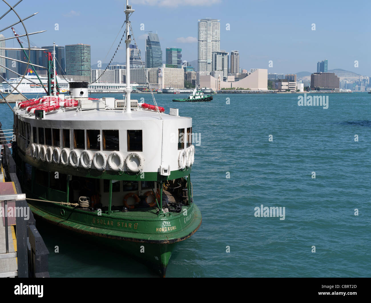 dh  CENTRAL HONG KONG Solar Star ferry at Central Pier 7 habour Tsim sha Tsui harbour ferryboats - Stock Image