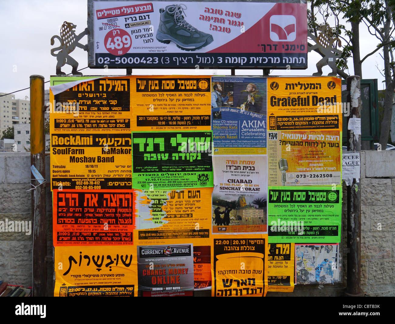 Hebrew advertising posters Jerusalem - Stock Image