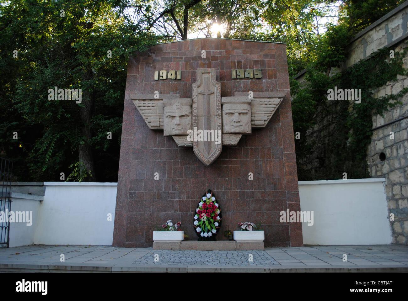 Ukraine. Sevastopol. Memorial to World War II. - Stock Image