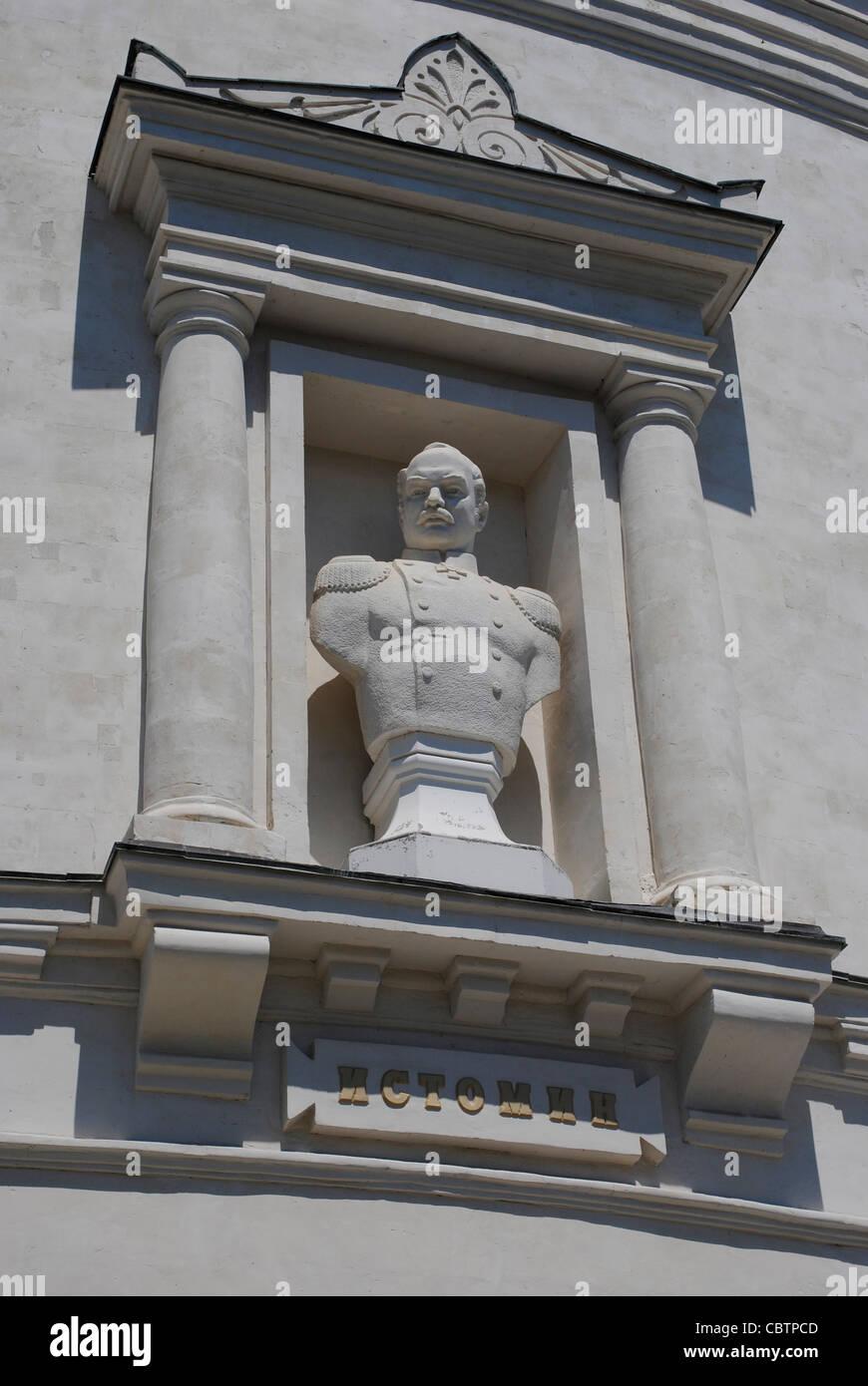 Ukraine. Sevastopol. The Museum of Heroic Defense and Liberation of Sevastopol. Bust of  Vladimir Ivanovich Istomin - Stock Image